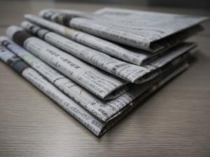 newspaper-598906_1920